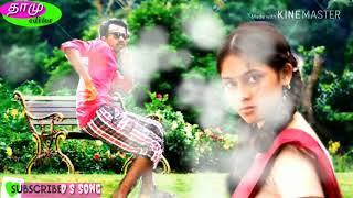 Retta Sada Potta Pulla  WhatsApp status video Tamil song