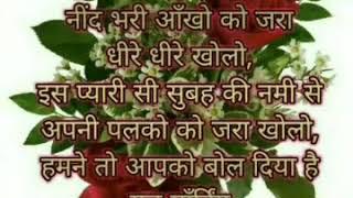 Tumpe ki mein Bharosa Toda Sathi Re