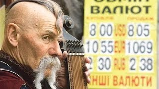 Курс валюты и голод населения - признак нестабильности в Украине.(, 2014-01-28T07:41:20.000Z)