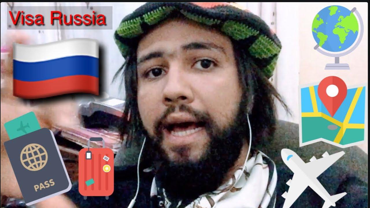 ازاي تجيب فيزا روسيا 2020   visa Russia 🇷🇺