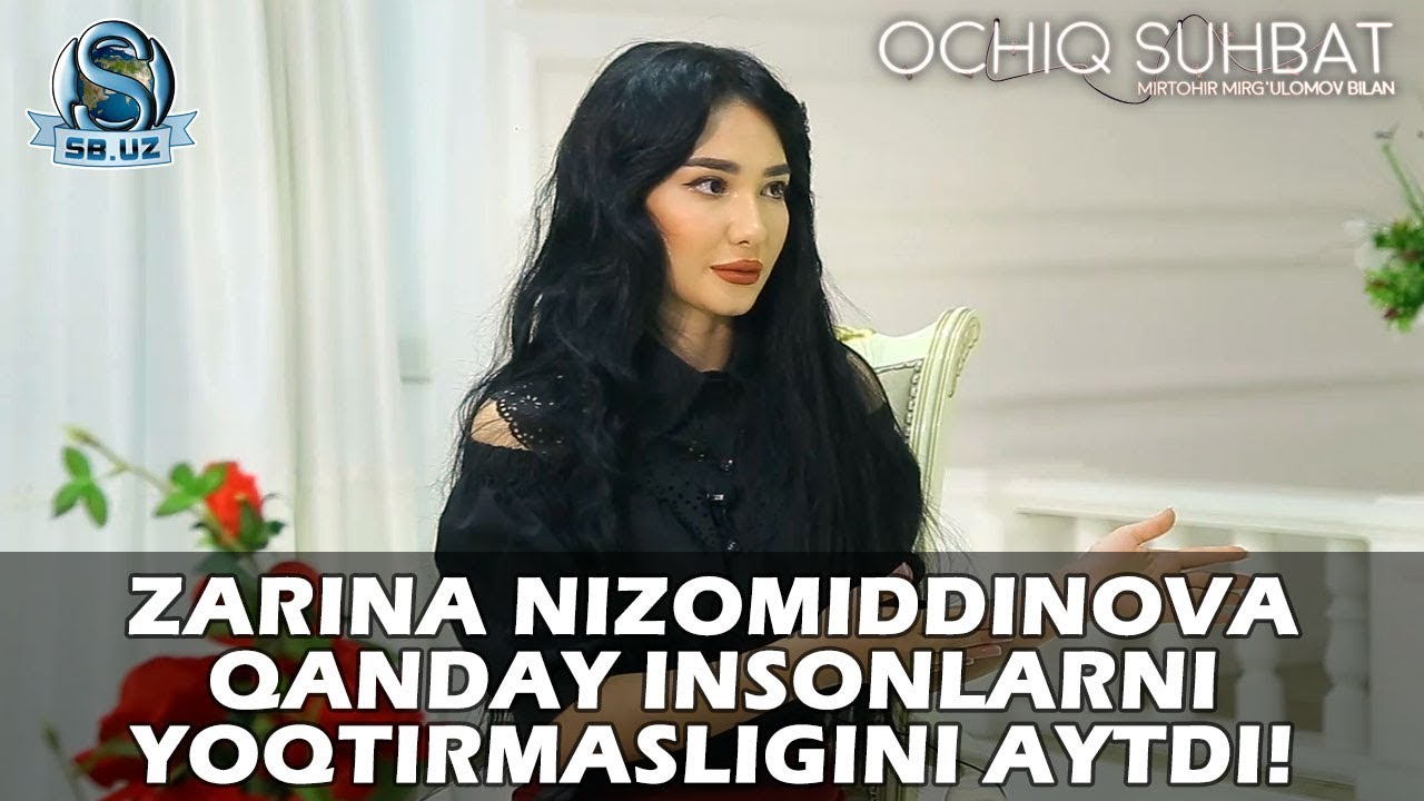 Zarina Nizomiddinova qanday insonlarni yoqtirmasligini aytdi!