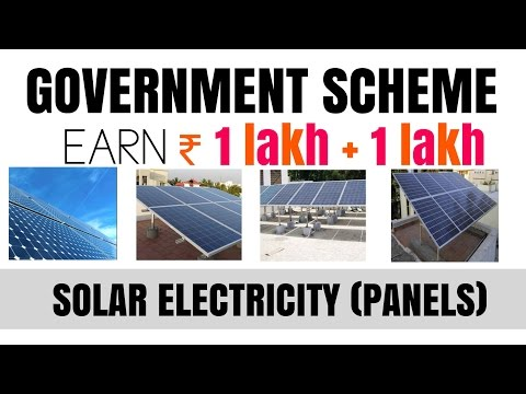 GOVERNMENT scheme earn 1 lakh (FROM HOME) SOLAR electricity