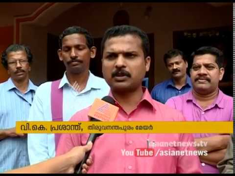 Thiruvananthapuram Corporation started Fever Prevention awareness programme