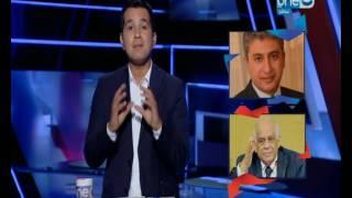 شاهد فقرة 5 فوق و 5 تحت _  وتعليق نارى من الدسوقي رشدي على تمثال أحمد عرابي بمدينة الزقازيق
