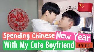Spending Chinese New Year With My Cute Boyfriend🐉🏮🥟 | 和男友一起過春節[Gay Couple Lucas&Kibo BL]