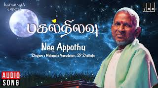 Nee Appothu Paartha - Pagal Nilavu Movie Songs | Mani Ratnam | Sathyaraj | Ilaiyaraaja Official