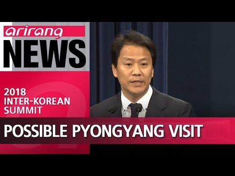 South Korea may send its officials to Pyongyang prior to the inter-Korean summit: Cheong Wa Dae
