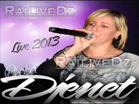 cheba djenet new live 2011 top