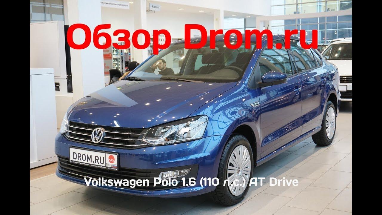premium пакет volkswagen polo