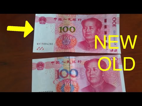 100 Yuan RMB 2015 Edition (China Banknotes)