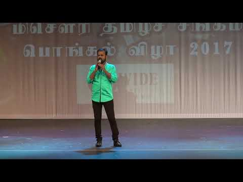 Asatha Povathu Yaaru - Pongal Vizha2017 - Part1