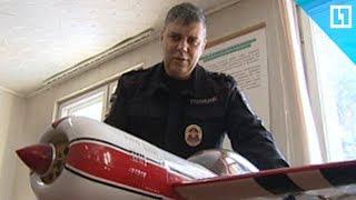 Полицейский собирает самолеты