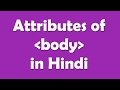 # Tutorial 2 - Body tag attributes full explain in hindi/urdu