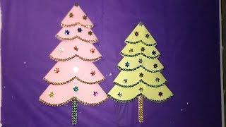 How to Make Sparkling Christmas Tree 2019 | Make Easy Origami of Christmas Tree For kids | DIY tree