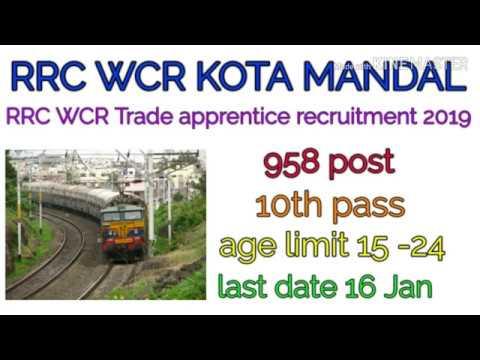 RRC WCR KOTA MANDAL Trade apprentice recruitment 2019