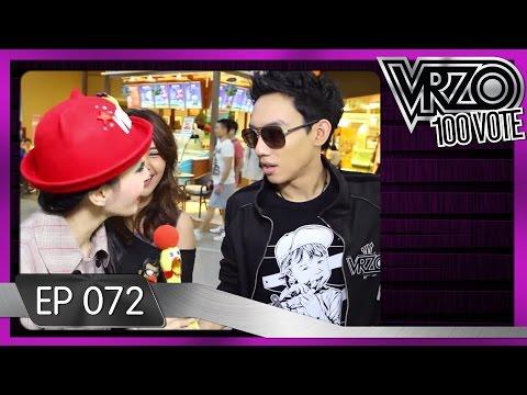 VRZO - รักนะเจ้าอ้วนดำ^3^ [Ep.72 by Verena]