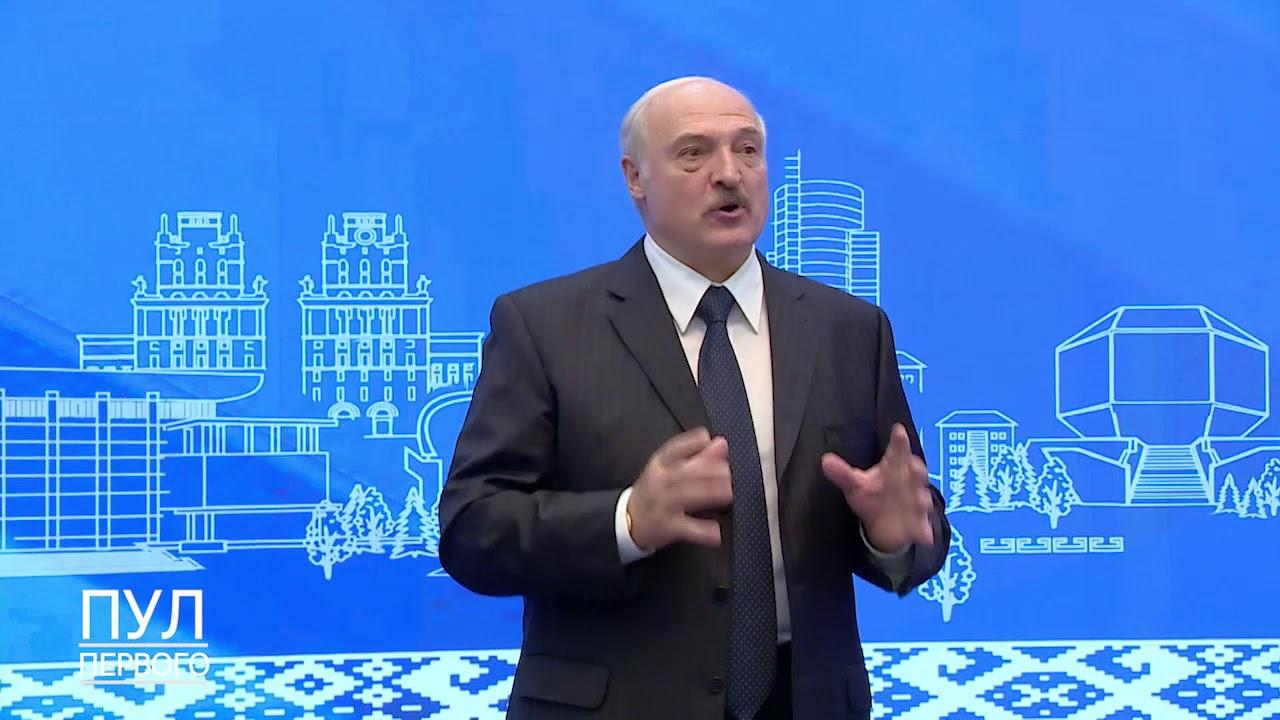 Я не вечный. Берегите эту землю / Лукашенко
