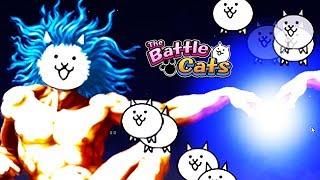 TO JEST BÓG KOTÓW! | THE BATTLE CATS #admiros