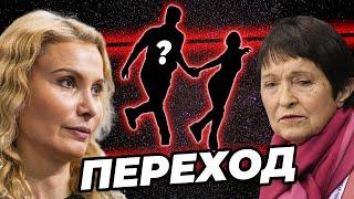 Неожиданный переход от Тутберидзе к Москвиной Турнир пройдет без иностранцев