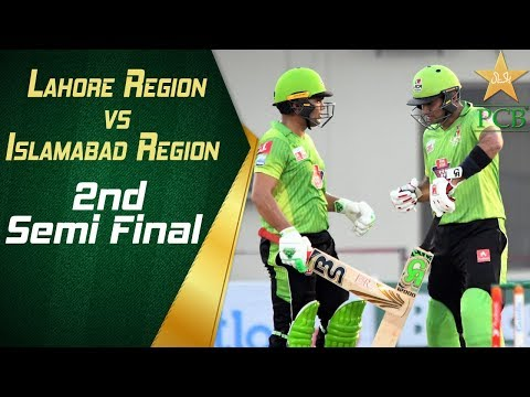 2nd Semi Final: Lahore Region Whites vs Islamabad Region | PCB