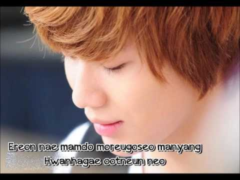 SHINee Lee Taemin - U (To The Beautiful You OST) [Lyrics]
