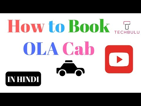 How to book ola cabs | In Hindi