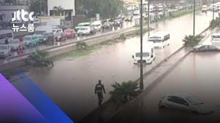 폭우에 잠겼던 모로코 건물들…잇단 붕괴 피해 / JTBC 뉴스룸