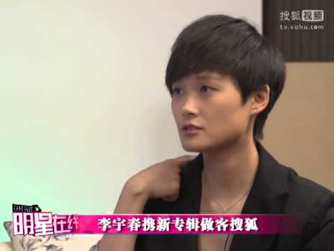 李宇春携最新专辑做客《明星在线》