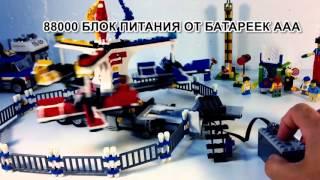 LEGO Power Functions в действии