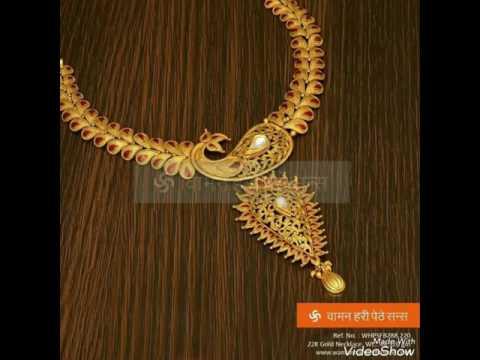 Gold Necklaces _ Waman Hari Pethe Jewellers.mp4