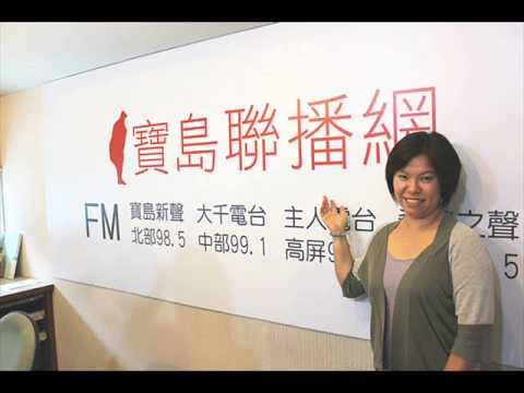 《寶島有意思》香港移民潮-潘煜熹夫婦 專訪