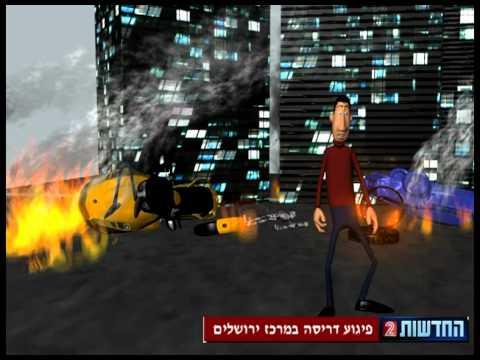 Terror in Jerusalem in 3D - Animation by Idan Chabasov