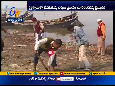 Hardly Anything Done to Clean Ganga | Situation Extraordinarily bad | NGT