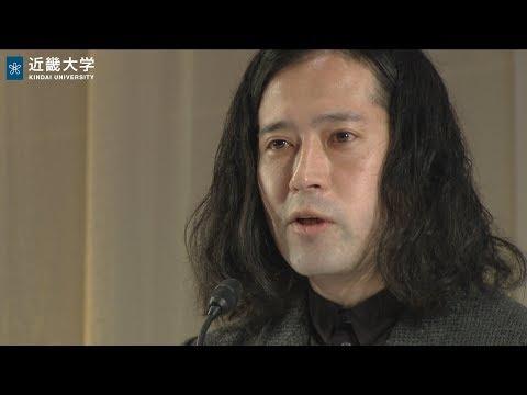 又吉直樹氏  「バッドエンドはない、僕達は途中だ」  平成29年度近畿大学卒業式