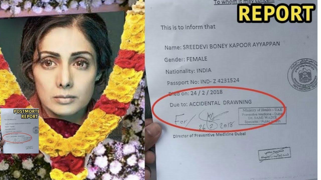 Sridevi Dead Body Postmortem Report | Sridevi Funeral Last
