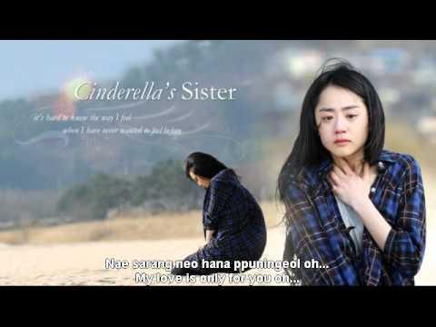 Luna & Krystal - Calling Out [Cinderella Sister OST]  with lyrics (rom+eng).