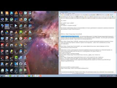 Команда DISM восстановление системных файлов Windows, ошибка 87 в командной строке
