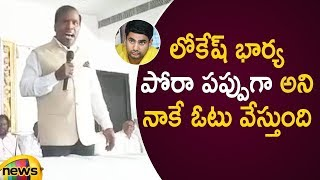 KA Paul Funny Comments On Nara Lokesh And His Wife | KA Paul Press Meet | AP Elections 2019