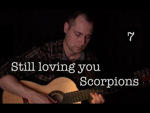 Still loving you | Scorpions | русская семиструнная гитара