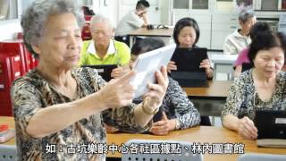 105年彰雲嘉輔導團隊輔導成果影片