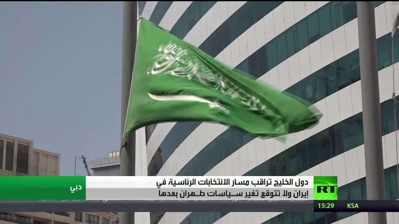 الكاتب الإماراتي أحمد إبراهيم في حوار تلفزيوني على قناةRT حول الإنتخابات الرئاسية اﻹيرانية والخليج