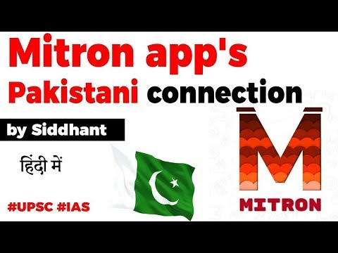 Mitron App - Made in Pakistan, Is it safe to use Mitron app, Know all about it, Current Affairs 2020