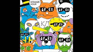 A.F.R.O - ヒラメキノウタ