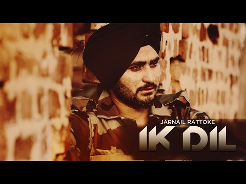 Ik Dil | Jarnail Rattoke | Latest Punjabi Songs 2015 | Speed Records