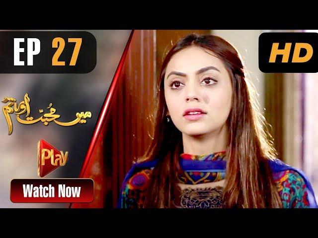 Mein Muhabbat Aur Tum - Episode 27 | Play Tv Dramas | Mariya Khan, Shahzad Raza | Pakistani Drama