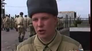 Дисбат  Северо Кавказский Военный Округ