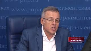 Как прошёл единый день голосования в Краснодарском крае?
