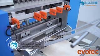 KH-4600 Máquina CNC para Faixa de Colchão