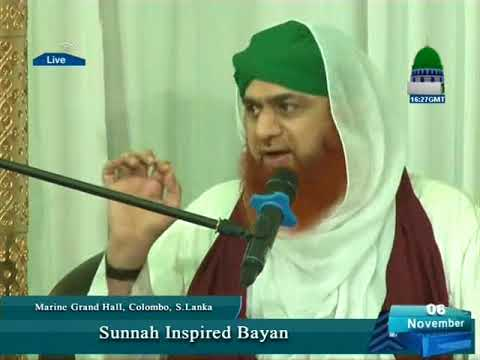 Sunnatoon Bahra Bayaan From Marine Grand Hall Colombo S Lanka By Muhammad Imran Attari 06 11 17