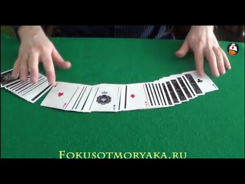 shuffle tutorial for beginners